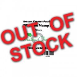 10X Green Maeng Da Extract